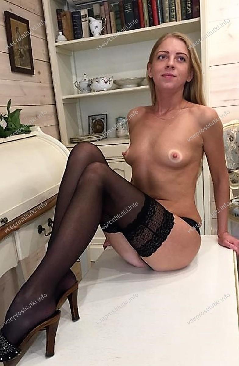 Проститутка Кортни